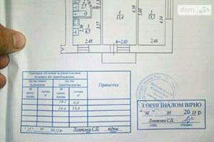 Продається 2-кімнатна квартира 42.8 кв. м у Жмеринці