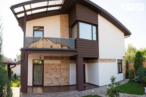 Куплю нерухомість на Орендному Дніпропетровськ